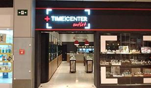 aea243cb754d7 Nossas-lojas – timecenter
