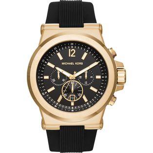 507a54e3615 Relógio Masculino Michael Kors Dylan Dourado - MK8445 0PN